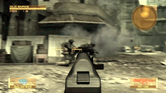 MGS 4_firstperson